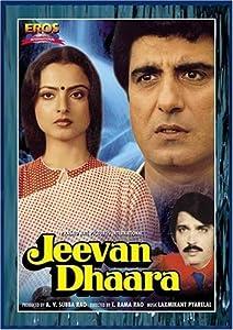 Watch english movie dvd online Jeevan Dhaara [pixels]
