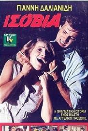 Isovia Poster