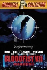 Primary photo for Bloodfist VII: Manhunt