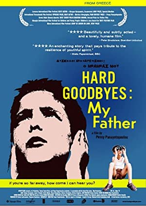 Hard Goodbyes: My Father 2002 with English Subtitles 2