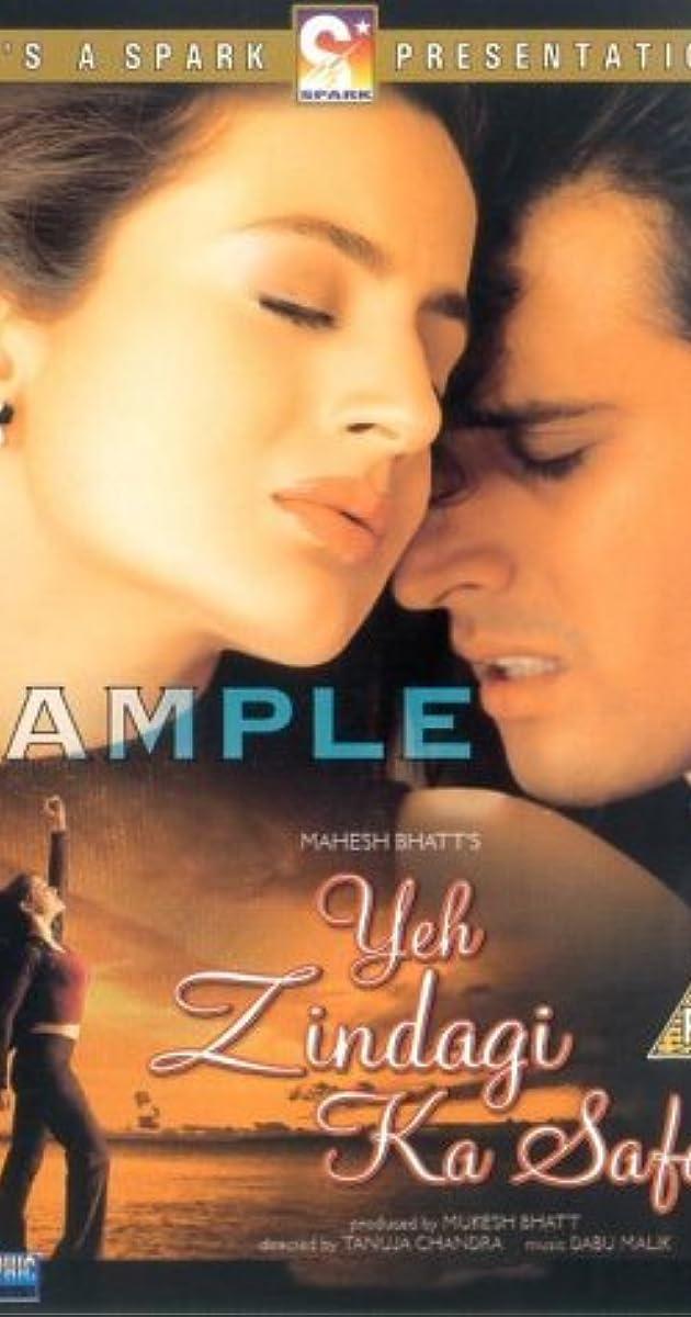 Yeh Zindagi Ka Safar (2001) - IMDb