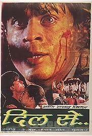 Dil Se   (1998) - IMDb