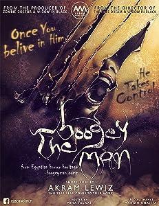 The watchers movies The Boogeyman (2017) [iTunes] [640x360] [1280p], Akram Lewiz