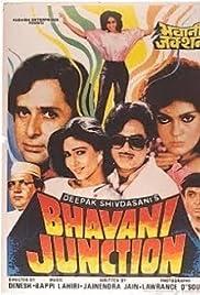 ##SITE## DOWNLOAD Bhavani Junction (1985) ONLINE PUTLOCKER FREE