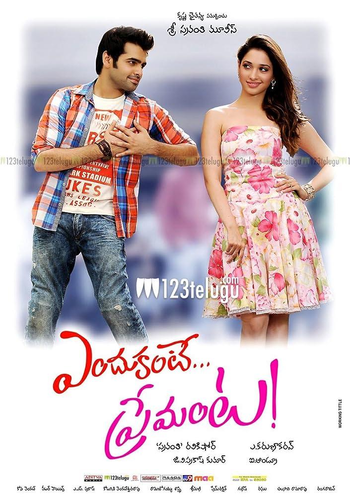 Endukante Premanta (2012) Hindi Dubbed