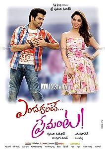 Whats a good movie to watch Endukante... Premanta India [4k]