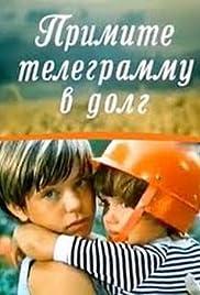 Primite telegrammu v dolg Poster