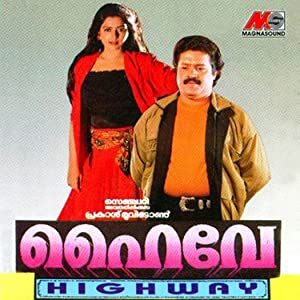 Vijayaraghavan High Way Movie