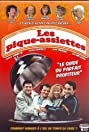 Les pique-assiettes (1989) Poster