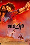 Anil Kapoor gets emotional during the music launch of Mirzya