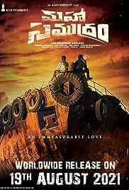 Maha Samudram (2021) DVDScr Telugu Full Movie Watch Online Free