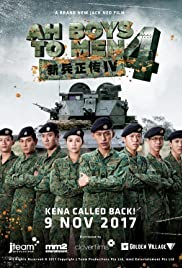 Ah Boys to Men 4 Poster
