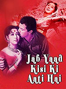 Amazon free movies download Jab Yaad Kisi Ki Aati Hai by [1280x800]
