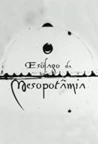 Primary photo for O Esôfago da Mesopotâmia