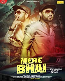 Mera Bhai (2021)
