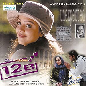 Bhagyaraj (screenplay) 12 B Movie