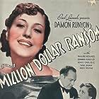 Edward Arnold, Mary Carlisle, and Wini Shaw in Million Dollar Ransom (1934)