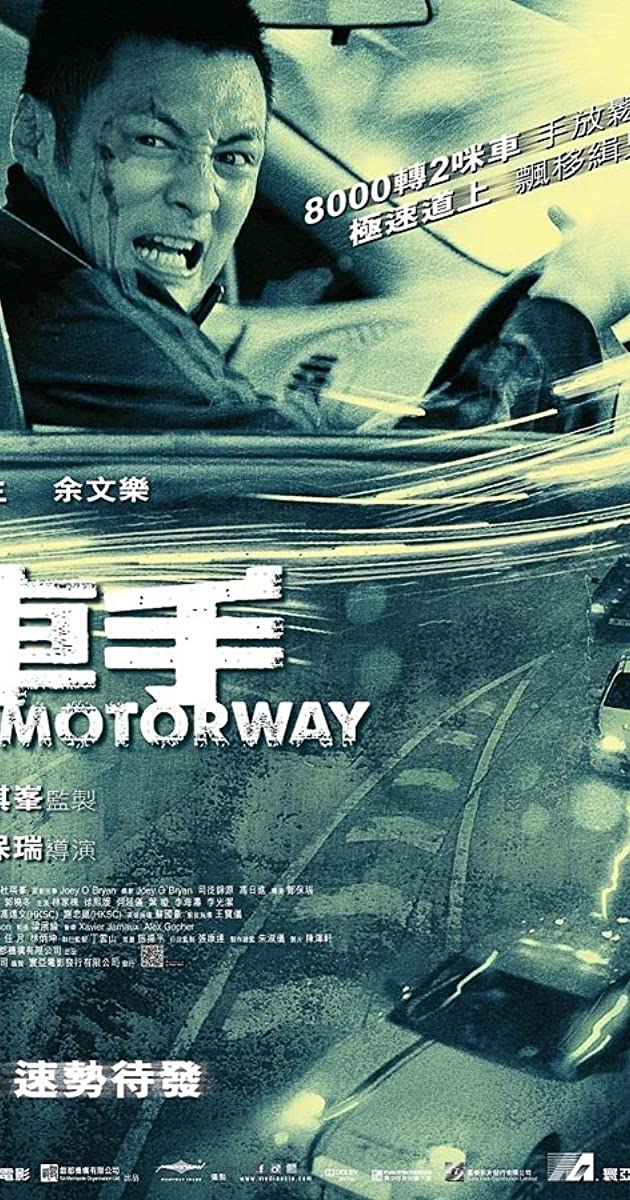 Subtitle of Motorway