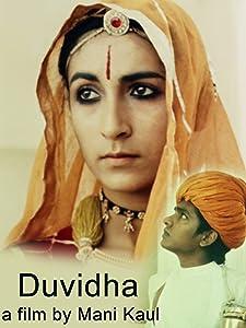 Duvidha by Mani Kaul