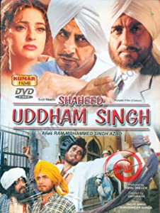 HD movie for download Shaheed Uddham Singh: Alais Ram Mohammad Singh Azad India [mp4]