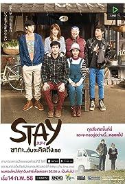 Stay: Saga.. chan ja kidtueng ter Poster