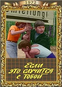 Psp free movie downloads full free Yesli eto sluchitsya s toboi by [BDRip]