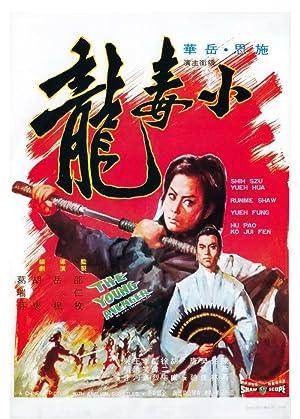 Yanyan Chen Xiao du long Movie