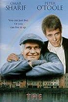 The Rainbow Thief (1990) Poster