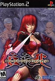 Bloody Roar 4 Poster