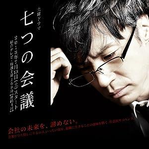 Mobile movie downloading Dareka ga kieteiku [480i]