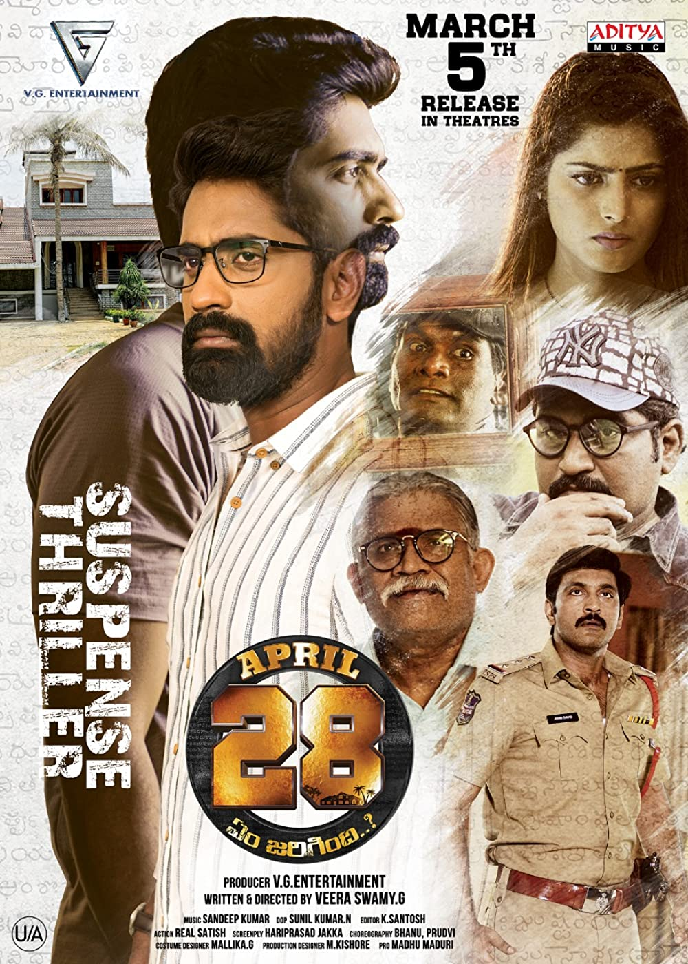 April 28th Em Jarigindi 2021 Telugu 480p | 720p HDRip 335MB | 1GB Download