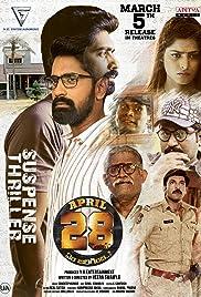 April 28 Em Jarigindi (Telugu)