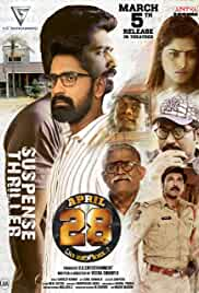 April 28 Em Jarigindi (2021) HDRip Telugu Movie Watch Online Free