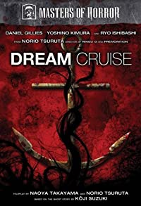 Primary photo for Dream Cruise