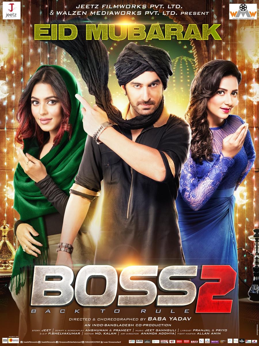 Boss 2 2017 Photo Gallery Imdb