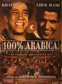 Khaled and Mohamed Khelifati in 100% Arabica (1997)