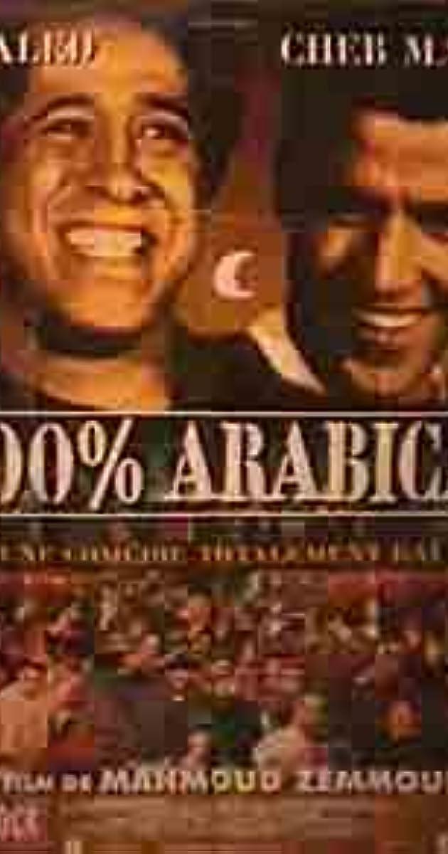 1997 TÉLÉCHARGER FILM 100 ARABICA