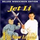Hung Hei Kwun: Siu Lam ng zou (1994)