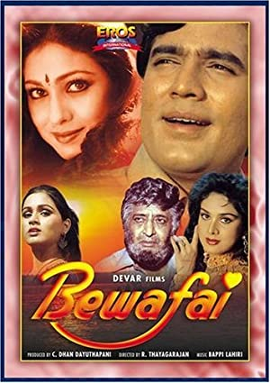 Rajesh Khanna Bewafai Movie