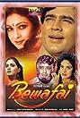 Bewafai (1985) Poster