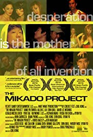 The Mikado Project Poster
