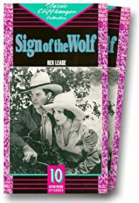 Primary photo for The Sign of the Wolf