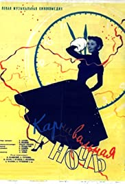Carnival in Moscow (1956) Poster - Movie Forum, Cast, Reviews