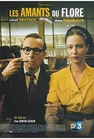 Les amants du Flore (2006)