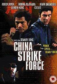 Coolio, Aaron Kwok, and Leehom Wang in Lei ting zhan jing (2000)