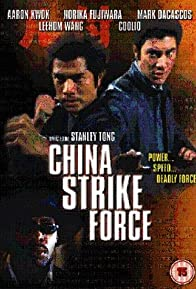 Primary photo for China Strike Force