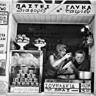 Jules Dassin and Melina Mercouri in Pote tin Kyriaki (1960)