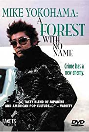Mike Yokohama: A Forest with No Name Poster