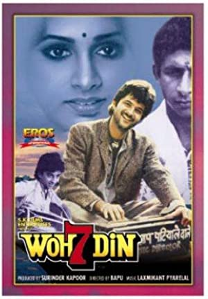 Bhagyaraj (screenplay) Woh 7 Din Movie