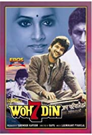 Woh 7 Din Poster